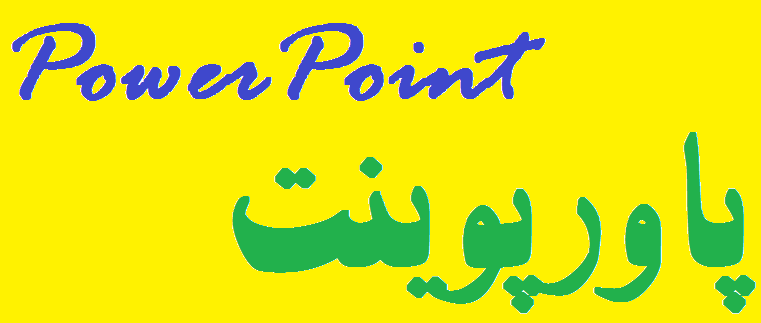 پاورپویت پارادایم انگلیسی با ترجمه فارسی
