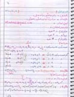 جزوه دستنویس زبان ماشین و اسمبلی - دکتر افشین مهرابی